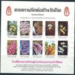 thailand_tb_2521