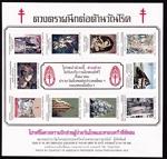 thailand_tb_2526