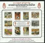 thailand_tb_2530