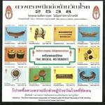 thailand_tb_2538.jpg