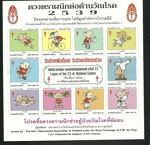 thailand_tb_2539