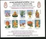 thailand_tb_2541.jpg