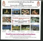 thailand_tb_2542.jpg