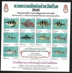 thailand_tb_2543.jpg