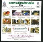 thailand_tb_2546.jpg