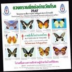 thailand_tb_2547.jpg