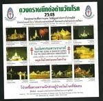 thailand_tb_2548.jpg