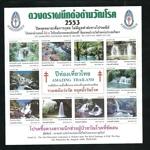 thailand_tb_2553.jpg