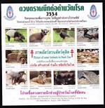 thailand_tb_2554
