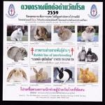 thailand_tb_2559