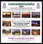 thailand_tb_2561
