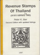 revenue-stamps-thailand