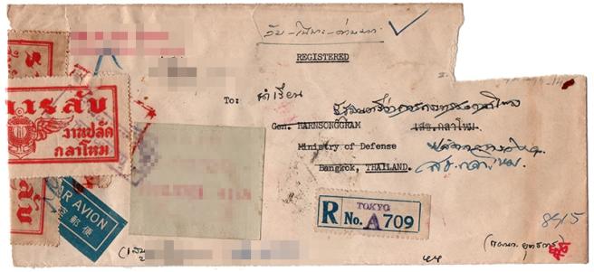 thailand_oficial_cover_war2