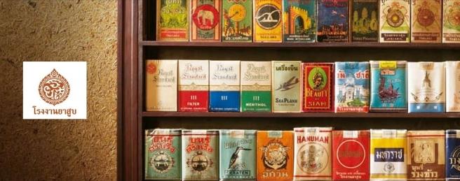 tobacco_banner.jpg