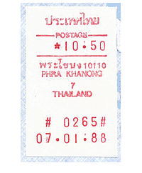 200px-Thailand_stamp_type_PO1A