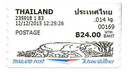 270px-Thailand_stamp_type_PO4A