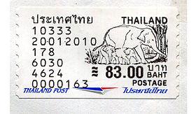 280px-Thailand_stamp_type_PO3
