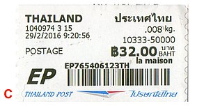 295px-Thailand_stamp_type_PO4p1C