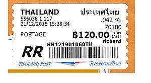 300px-Thailand_stamp_type_PO4