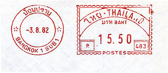 330px-Thailand_stamp_type_A3