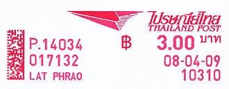 330px-Thailand_stamp_type_B1