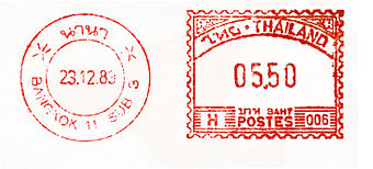 340px-Thailand_stamp_type_A5