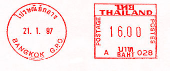 340px-Thailand_stamp_type_A9