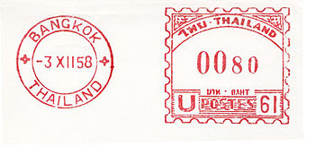 350px-Thailand_stamp_type_A1