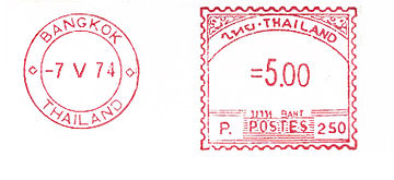 360px-Thailand_stamp_type_A2