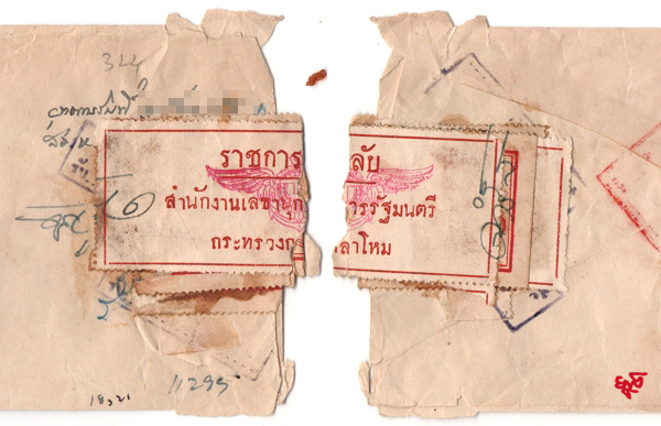 label_secret_010