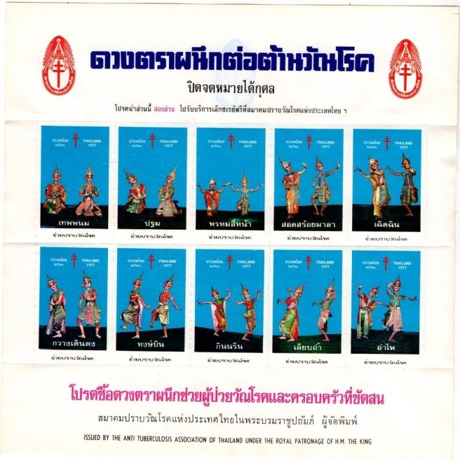 thai_tb_2520_s.jpg