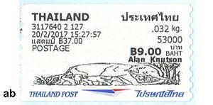 Thailand_stamp_type_PO4ab