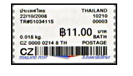 Thailand_stamp_type_PV1