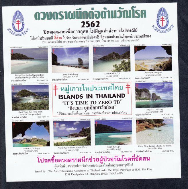 thailand_tb_2562
