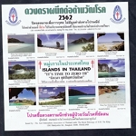 thailand_tb_2562_s