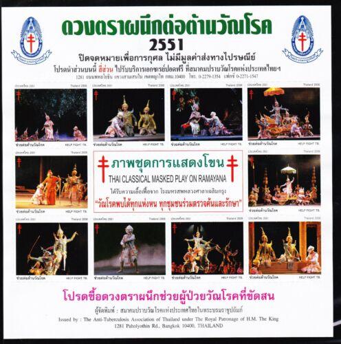 thailand_tbc_2551