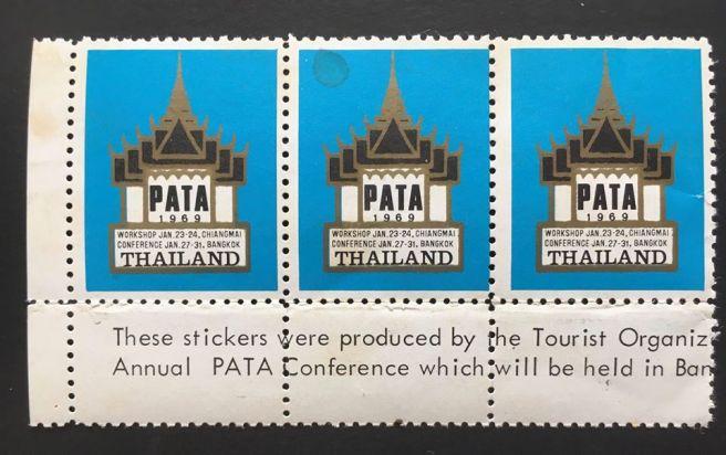 thailand_pata_1969
