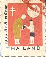 thailand_tb_1966_1