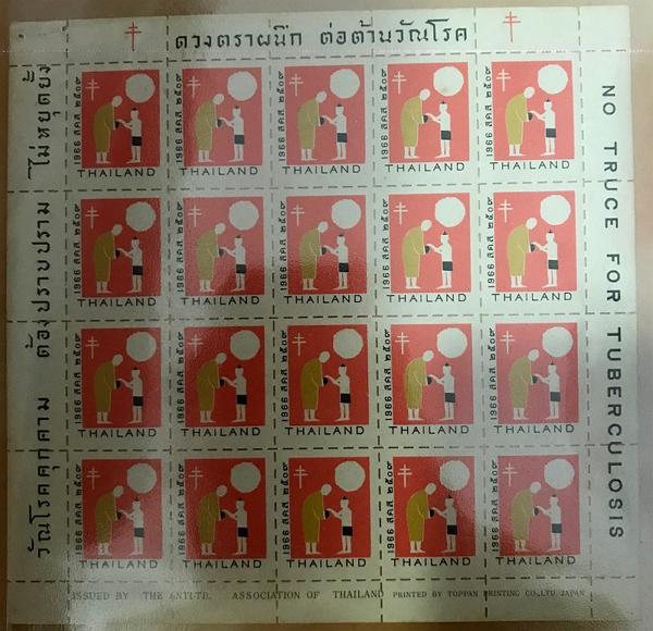 thailand_tb_1966_sheet