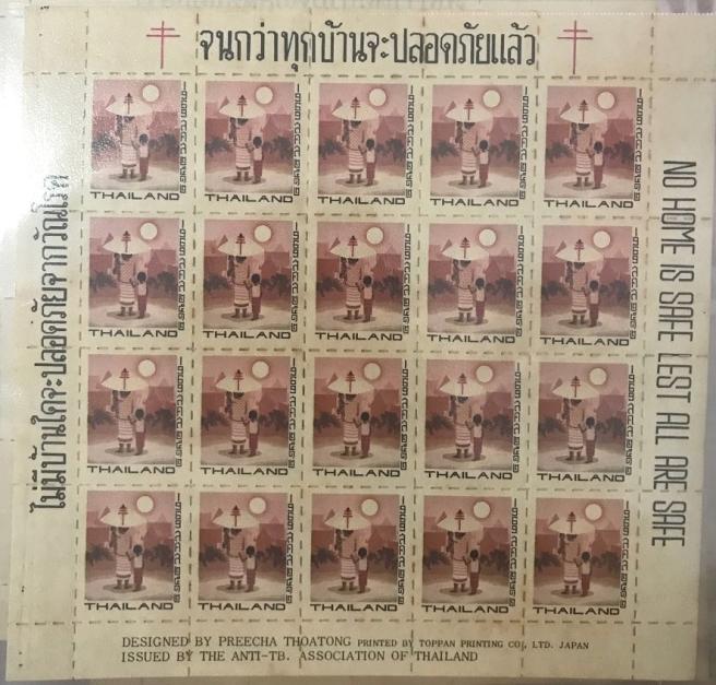 thailand_tb_1969_sheet