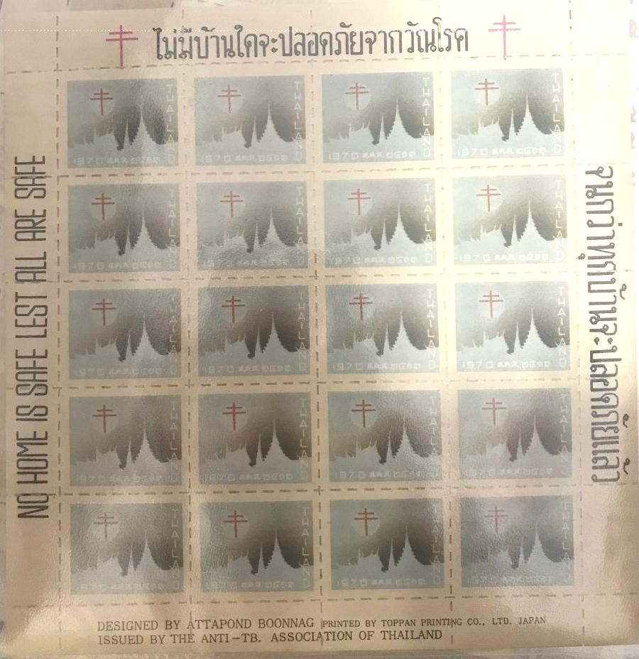 thailand_tb_1970_sheet