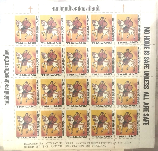 thailand_tb_1971_sheet