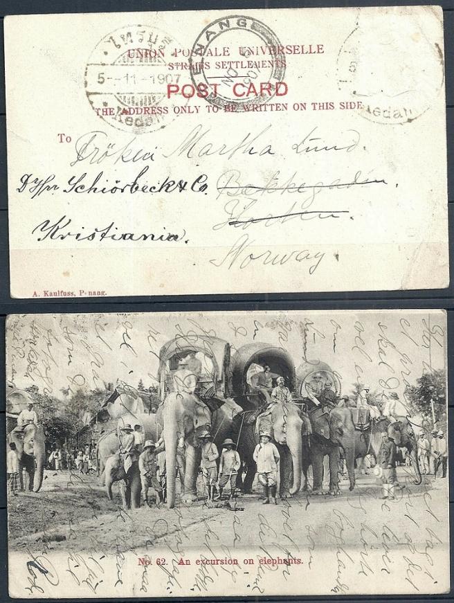 Kedah_postcard_syburi