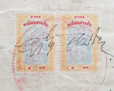 Thailand_Alien_Registration_Stamps_4B_on_Document