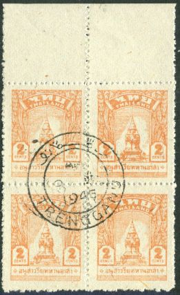 thailand_occupation_2cents