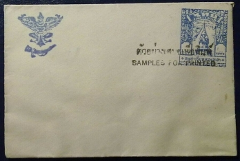 thailand_occupation_cover_example1