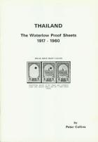 ThaiWat