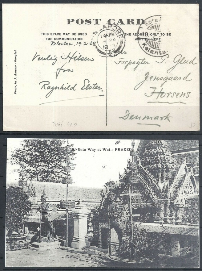 thailand_postcard_kelantan_1909