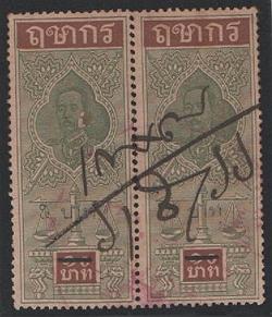 thailand_revenue_surcharge_5b_on10b_bicolor